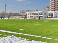 Yekaterinburg, sports school ДЮСШ №2, Denisov-Uralsky st, house 3А