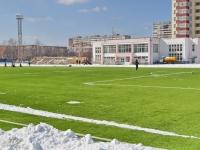 叶卡捷琳堡市,  , house 3А. 体育学校