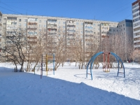 Yekaterinburg, Denisov-Uralsky st, house 4. Apartment house
