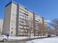 neighbour house: st. Denisov-Uralsky, house 6А. Apartment house