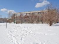 Yekaterinburg, gymnasium №161, Denisov-Uralsky st, house 9А