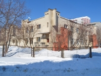 neighbour house: st. Denisov-Uralsky, house 10. nursery school №71