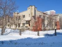 叶卡捷琳堡市,  , house 10. 幼儿园