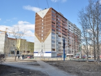 Yekaterinburg, Denisov-Uralsky st, house 16. Apartment house