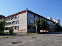 叶卡捷琳堡市,  , house 3. 学校