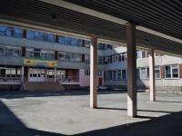 Yekaterinburg, school №154, Denisov-Uralsky st, house 3