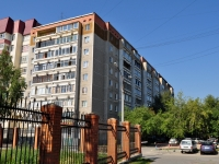 Yekaterinburg, Denisov-Uralsky st, house 5. Apartment house