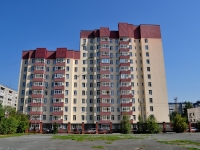 neighbour house: st. Denisov-Uralsky, house 5А. Apartment house