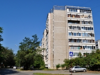 neighbour house: st. Denisov-Uralsky, house 6А. Apartment house