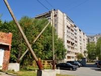 Екатеринбург, Денисова-Уральского бульвар, дом 7. многоквартирный дом