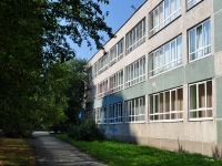 neighbour house: st. Denisov-Uralsky, house 9А. gymnasium №161