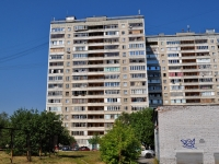 neighbour house: st. Denisov-Uralsky, house 11. Apartment house