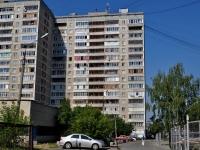 叶卡捷琳堡市,  , house 13. 公寓楼