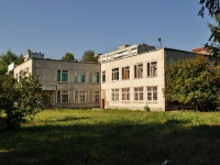 Yekaterinburg, music school №11 им. М.А. Балакирева, Denisov-Uralsky st, house 14