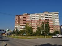 叶卡捷琳堡市,  , house 16. 公寓楼