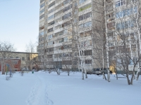 Yekaterinburg, Reshetnikov Ln, house 2. Apartment house