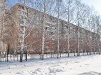 Yekaterinburg, Reshetnikov Ln, house 3/1. Apartment house