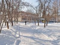 叶卡捷琳堡市, 专科学校 Свердловский колледж искусств и культуры, Reshetnikov Ln, 房屋 5