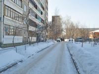 Yekaterinburg, Reshetnikov Ln, house 6. Apartment house