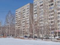 Екатеринбург, проезд Решетникова, дом 6. многоквартирный дом