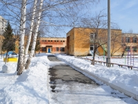 Yekaterinburg, nursery school №573, Мозаика, Reshetnikov Ln, house 10А