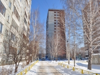 Yekaterinburg, Reshetnikov Ln, house 12. Apartment house