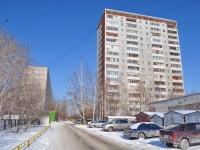 叶卡捷琳堡市, Reshetnikov Ln, 房屋 16. 公寓楼