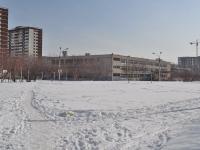 叶卡捷琳堡市, 国立重点高级中学 №159, Reshetnikov Ln, 房屋 20