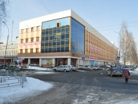 Yekaterinburg, Reshetnikov Ln, house 22А. office building
