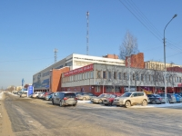 Yekaterinburg, Reshetnikov Ln, house 22. office building
