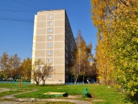 neighbour house: Ln. Reshetnikov, house 3. Apartment house