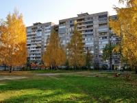 Yekaterinburg, Reshetnikov Ln, house 4. Apartment house