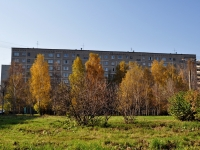 Yekaterinburg, Reshetnikov Ln, house 7. Apartment house