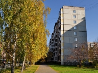 Yekaterinburg, Reshetnikov Ln, house 9. Apartment house
