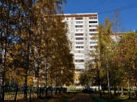 Yekaterinburg, Reshetnikov Ln, house 14. Apartment house