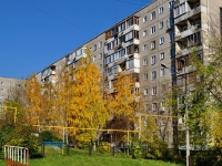 Yekaterinburg, Reshetnikov Ln, house 18/2. Apartment house