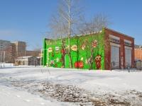 Yekaterinburg, Reshetnikov Ln, service building