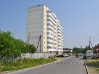 neighbour house: st. Gromov, house 24. Apartment house