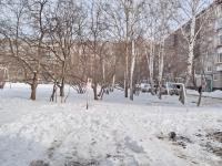 Yekaterinburg, Gromov st, house 132. Apartment house