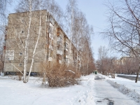 neighbour house: st. Gromov, house 132. Apartment house