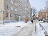 Yekaterinburg, Gromov st, house 134/1. Apartment house