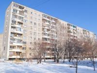 叶卡捷琳堡市, Gromov st, 房屋 134/1. 公寓楼