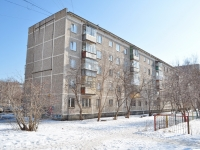 Yekaterinburg, Gromov st, house 134/2. Apartment house