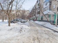 Yekaterinburg, Gromov st, house 136. Apartment house