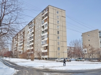 Yekaterinburg, Gromov st, house 138/1. Apartment house