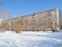 Yekaterinburg, Gromov st, house 138/2. Apartment house