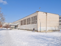 Yekaterinburg, school №64, Gromov st, house 138А