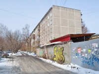Yekaterinburg, Gromov st, house 140. Apartment house