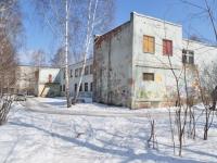 Екатеринбург, улица Громова, дом 142А. поликлиника