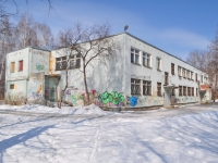 叶卡捷琳堡市, Gromov st, 房屋 142А. 门诊部